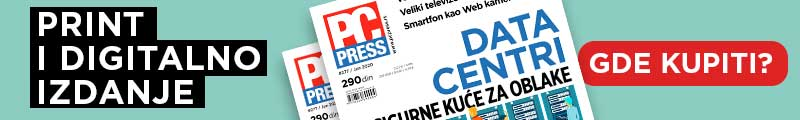 Čitaj PC Press