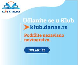 Klub čitalaca - Danas