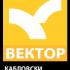 Prvi HD televizijski kanali u Srbiji