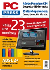 PC-Press-153-cover