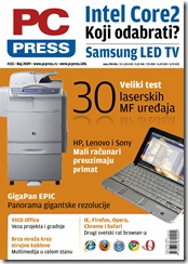 PCPress-155-cover