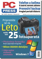 PCPress-156-cover