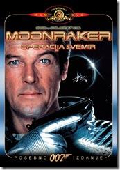 Tuck-Moonraker