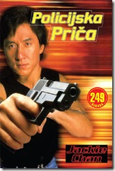 Tuck-Policijska-Prica