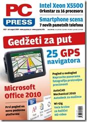 PCPress-cover-156