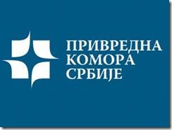 vesti_privredna_komora_logo640x480