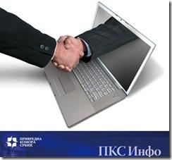 PKSInfo-0709