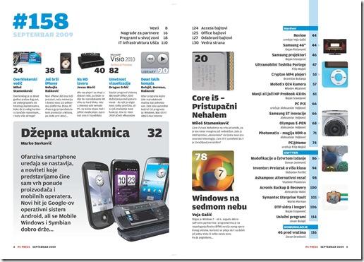 PCPress158-sadrzaj