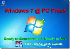 PCPress-setup004