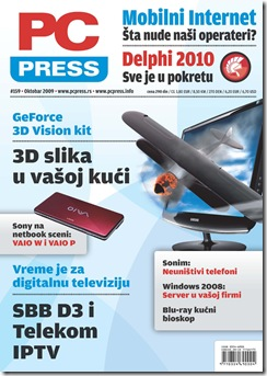 PC Press: broj 159 od 28. septembra u prodaji