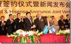 CES 2010: Uvodnu reč ima Žou Huđijan, predsednik kompanije Hisense