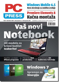 PC Press: broj 160 od 29. oktobra u prodaji