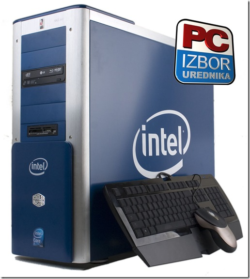 PC Press: Emmi Premium Oberon i7