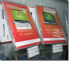 PCPress-Win7-IMG_0740