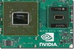 Nvidia odlaže razvoj platformi za nove Intel procesore