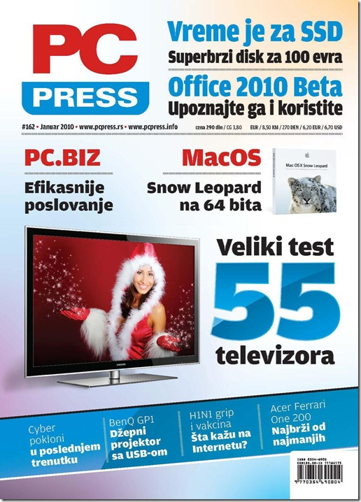 PCPress-162-cover