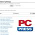 PC Press: Uporedite prenosive računare u Izlogu