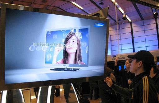 PCPress-Samsung-01