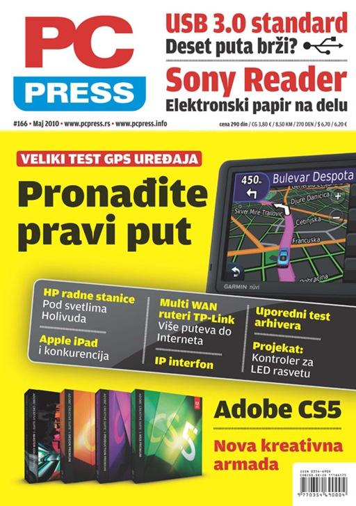 PCPress-166-cover