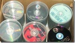 kompakt-diskovi01-blic-_f