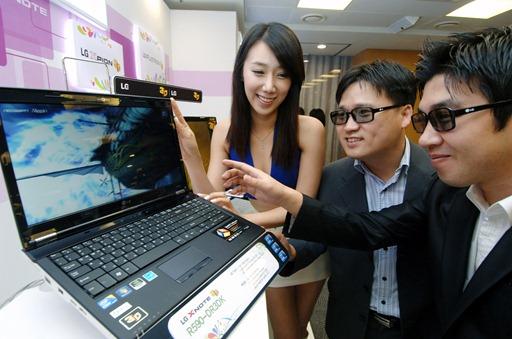 LG_3D_Laptop
