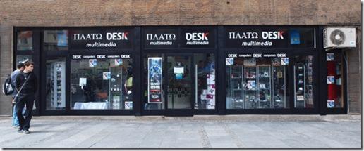 Desk Shop Plato