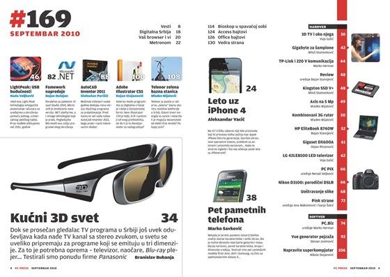 PCPress-169-content