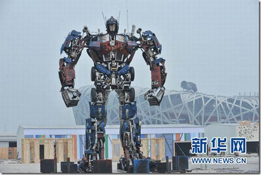 transformer-at-birds-nest-at-beijing-olympic-park-2_QdpGC_3868