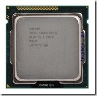Procesor napred copy