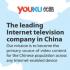 Holivudski studiji u borbi protiv kineske piraterije