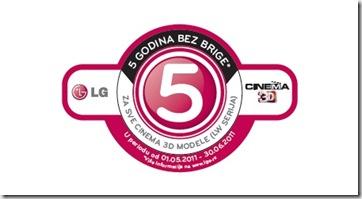 5 godina bez brige logo