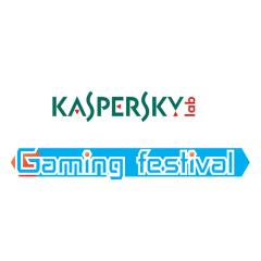 Kaspersky_Gaming_festival_2011