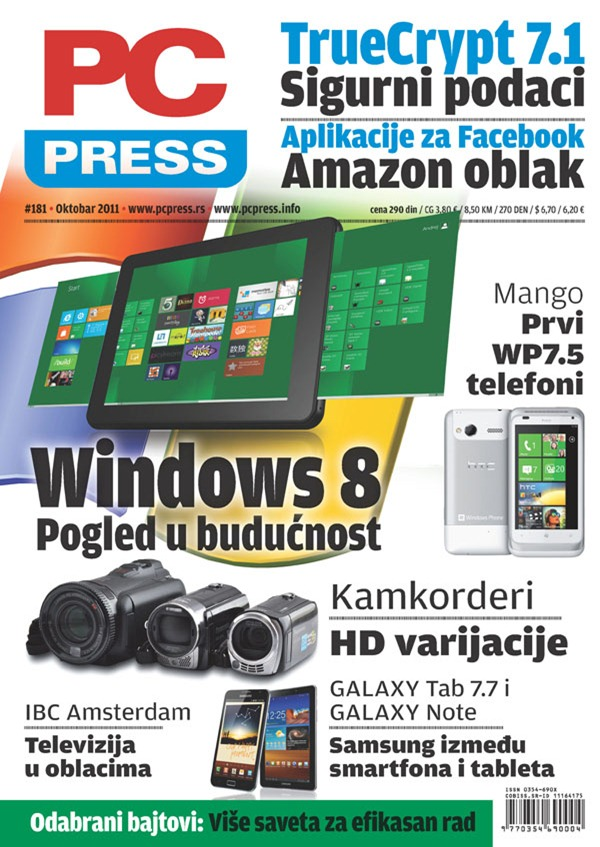 PCPress-181-cover