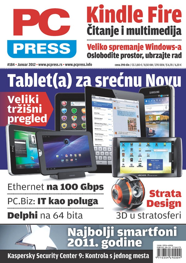 PCPress-184-cover
