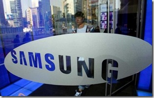 x22026_01_samsung_to_acquire_sony_s_shares_in_s_lcd_enter_a_new_strategic_alliance_jpg_pagespeed_ic_VwWYpdNo3f