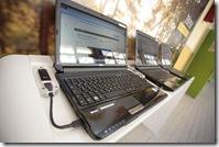 Besplatan internet i racunari na Vracaru