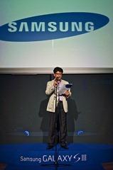 Galaxy S III event, 2