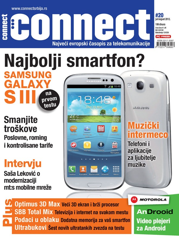 connect-020-cover
