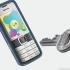 Trideset odsto korisnika čuva svoje lozinke na smart telefonima
