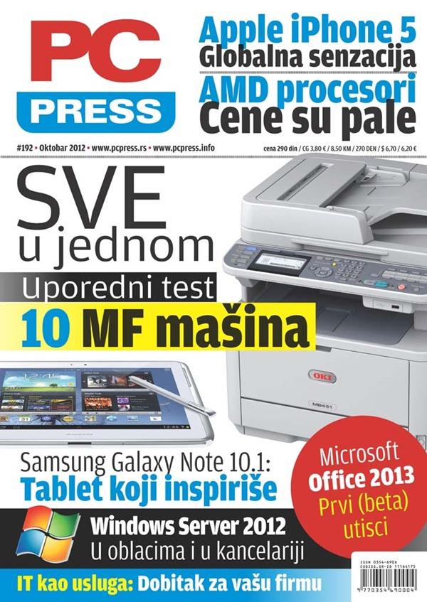 PCPress-192-cover