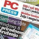 PC Press 193 u prodaji