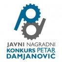 "Šesta dodela nagrada ""Petar Damjanović"""