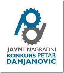 Pozivnica - konkurs Petar Damjanovic final