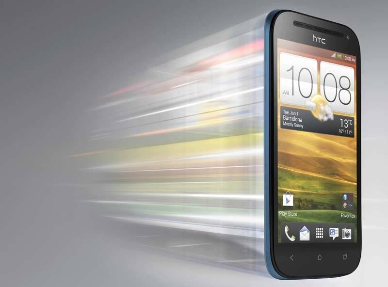 HTC proširuje seriju One modelom SV