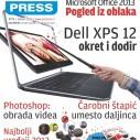 PC Press 195 u prodaji