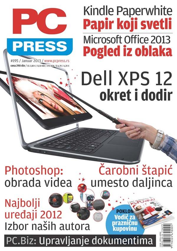 PCPress-195-cover
