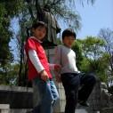 J. Koreja - blokada pornografije tinejdžerima