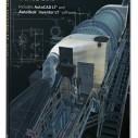 Ulaznica za 3D CAD projektovanje