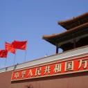Kina: 51 mil. novih internet korisnika