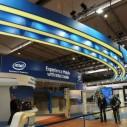MWC: Intelovi mobilni noviteti